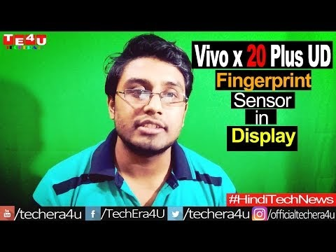 Vivo X20 Plus UD,Tecno Camon i,Xiaomi Game Speed Boost,Nokia,Mwc 2018-Hindi Tech News #179