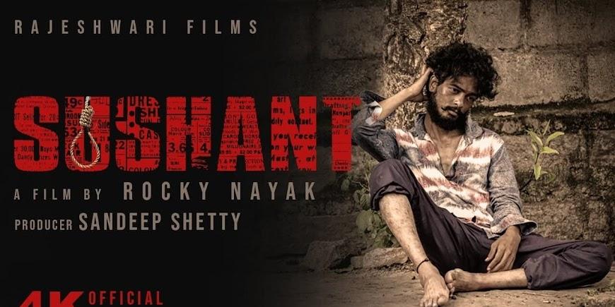 Sushant (2021) Full Online Free