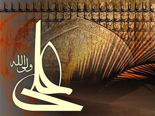 Qasiday - Shia Multimedia