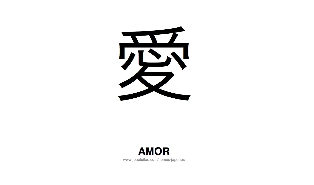 Arquivo Para Amor Nomes Em Japones