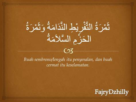 kata kata mutiara cinta  islam katakatamutiaraco