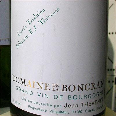 Jean Thevenet, Domaine de la Bongran 1995