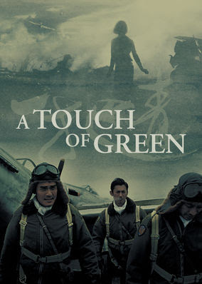 Touch of Green, A - Season 1