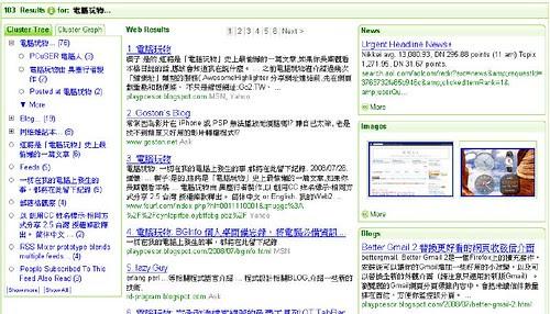 searchbar-03