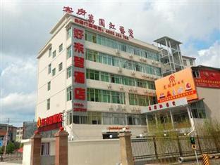 Quanzhou Dehua Haolaideng Hotel Reviews