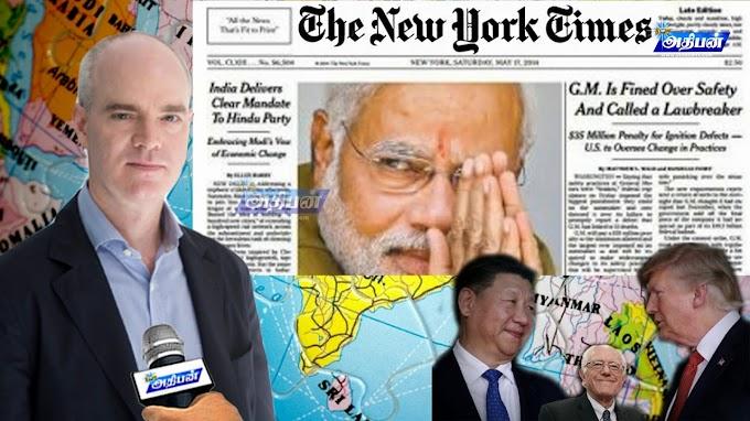 New York Times Modi - நியூயார்க் டைம்ஸ்ம் மோடியும் | Modi | India | China | Asia | AthibAn Tv