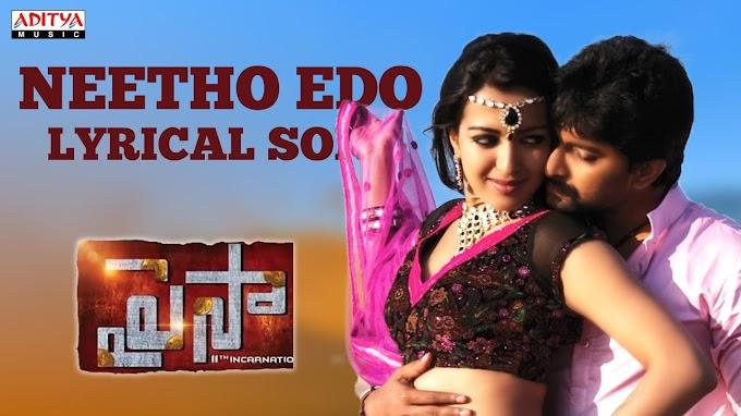Neetho Edo Andamanipistundi Lyrics - Paisa Telugu Lyrics
