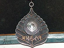 Bharat Ratna.jpg