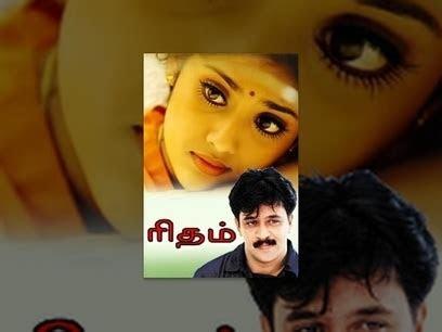 santhosh subramaniam tamil   tamilrockers