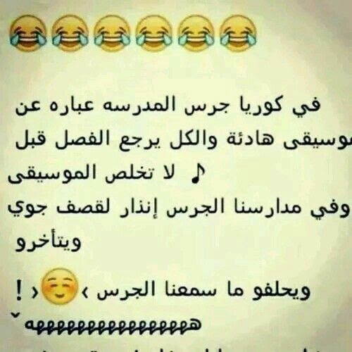 الصورة: ‪1000+ images about Humor^_^ on Pinterest‬‏