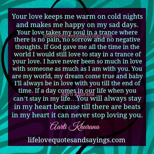 Quotes About Never Stop Loving You 27 Quotes