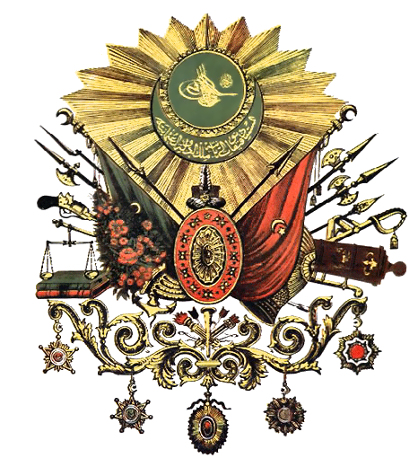 Ottoman Coat of Arms