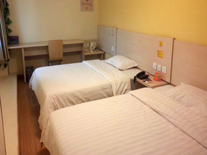 Price 7 Days Inn Weihai Zhangcun Business Center Branch