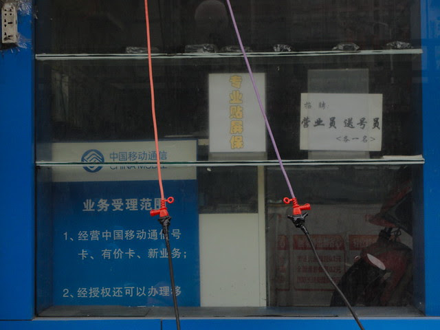 Blue with red diagonals, Chengdu