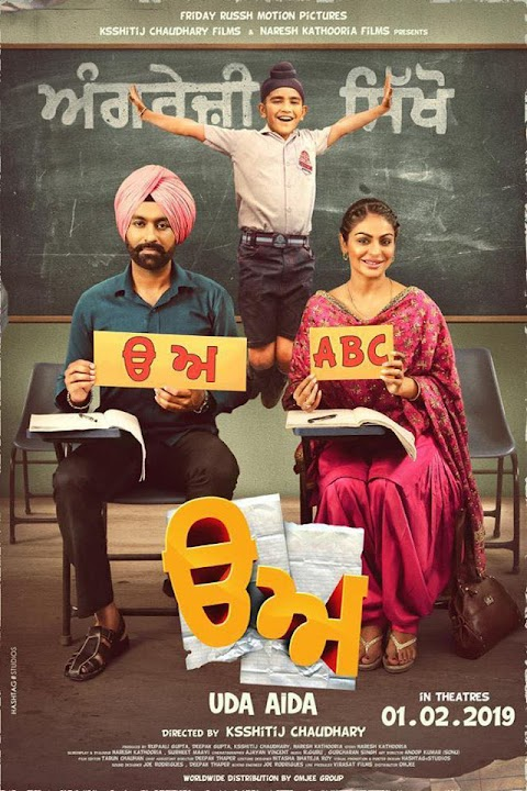 Uda Aida (2019) Punjabi Movie 400MB HDRip 480p ESubs Free Download