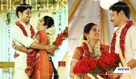 Kerala Wedding Photography, Weva Photography » Kerala