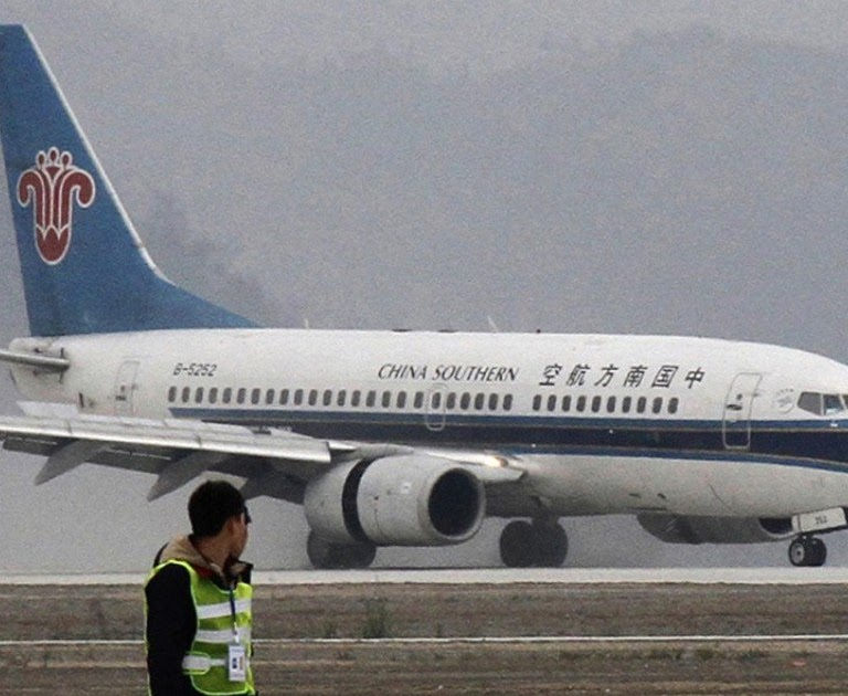 China Southern Airlines Aktie