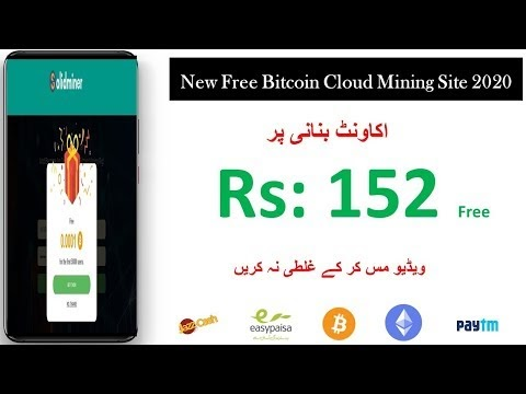 Are you garenteed to make money fro mining cryptocurrency