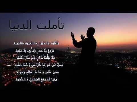 اناشيد حسين الجسمي