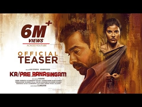 Ka Pae Ranasingam Teaser