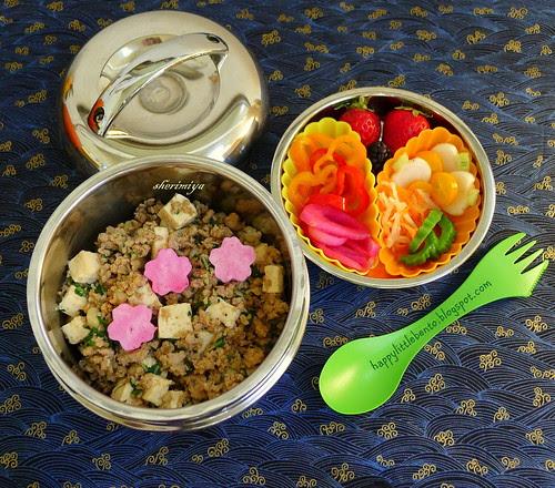 Sakura Ma Po Tofu Bento by sherimiya ♥