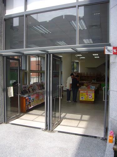 閱覽室大門
