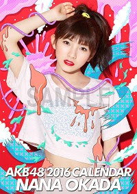 AKB48 Okada Nana 2016 Calendar B2 /