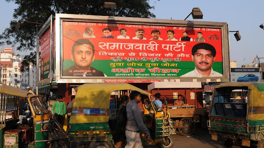 How hoardings capture SP family drama in poll-bound UP