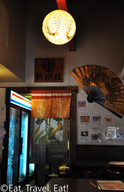 Shin-Sen-Gumi- Fountain Valley, CA: Interior