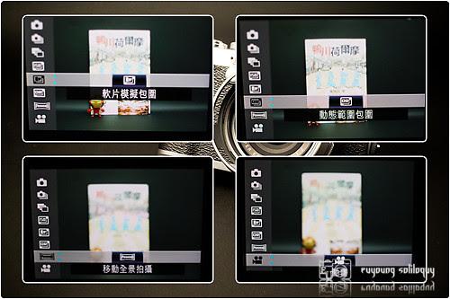 Fuji_X100_menu_15