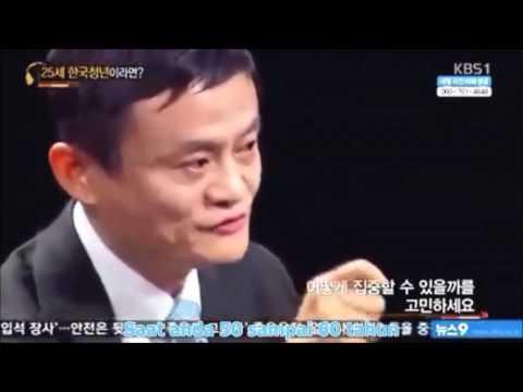 Video motivasi Jack Ma