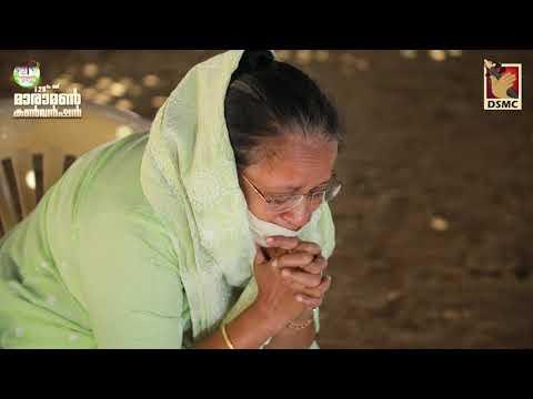 DAY 01  Maramon Convention 2021  Prayer
