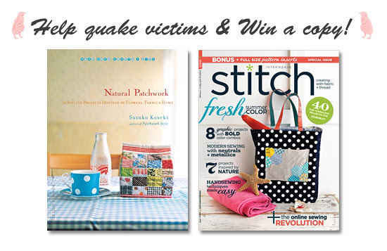 Giveaway on my blog