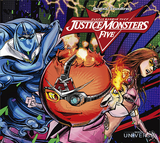Review: JUSTICE MONSTERS FIVE Original Soundtrack | Scarlet Moon Productions / Blog