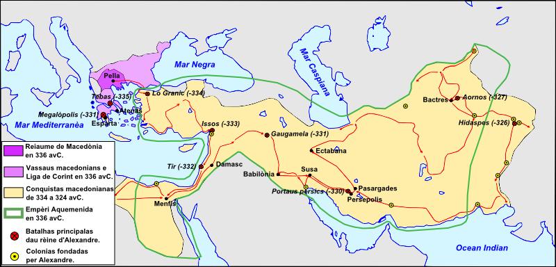 Formacion de l'Empéri d'Alexandre lo Grand.png