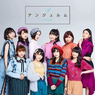 Pocket Morning ANGERME Semanal Q&A [Semana del 17/01/2017]