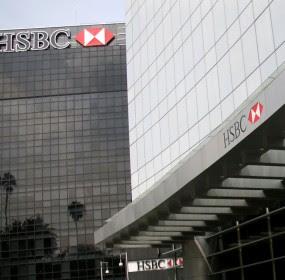Las oficinas de HSBC en avenida Reforma. Foto: Alejandro Saldívar