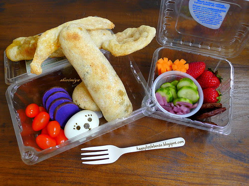 Gold Rush Retreat Bento by sherimiya ♥