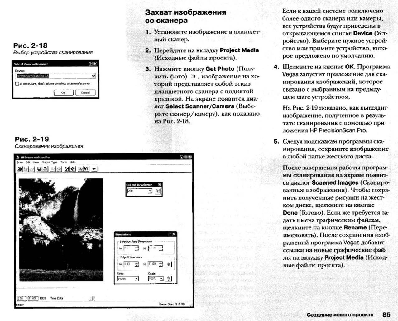 http://redaktori-uroki.3dn.ru/_ph/12/380951677.jpg