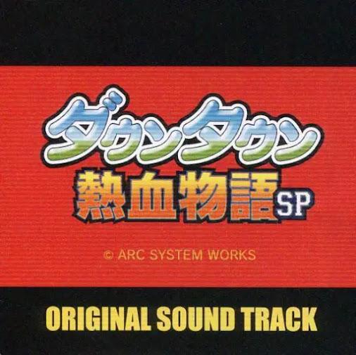 track going bogota original