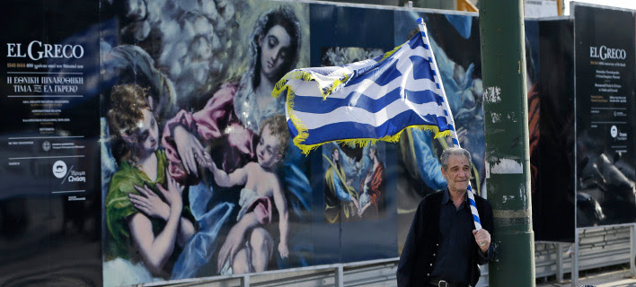 Φωτογραφία: AP Photo/Lefteris Pitarakis