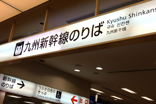 IMG_4119kagoshima1203.jpg