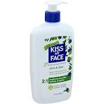 Kiss My Face Rich Kiss Moisturizing Lotion, Deep, Olive & Aloe - 16 fl oz