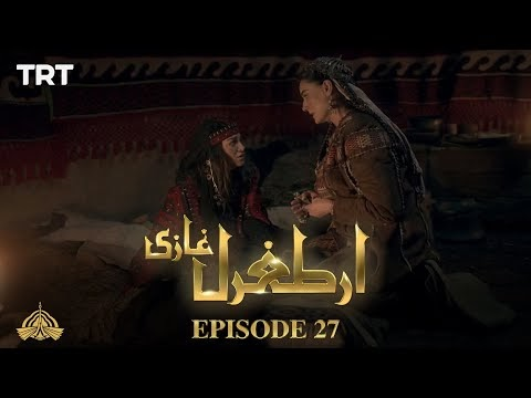 Ertugrul Ghazi Urdu | Episode 27 | Season 1 | Online Watch