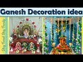 Ganesh Chaturthi Home Decoration Photos