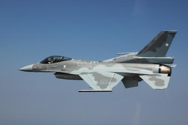 fuerzas aereas