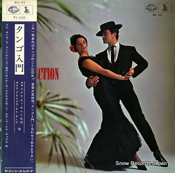 V/A introduction to tango