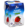 FREE 4-pack of Lala Yogurt Smoothies at Kroger & Affiliated Stores - Hunt4Freebies