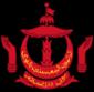 شعار بروناي