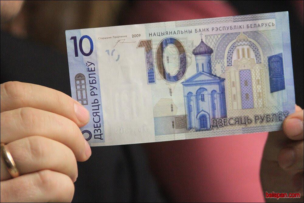 Картинки по запросу фото белорусские деньги